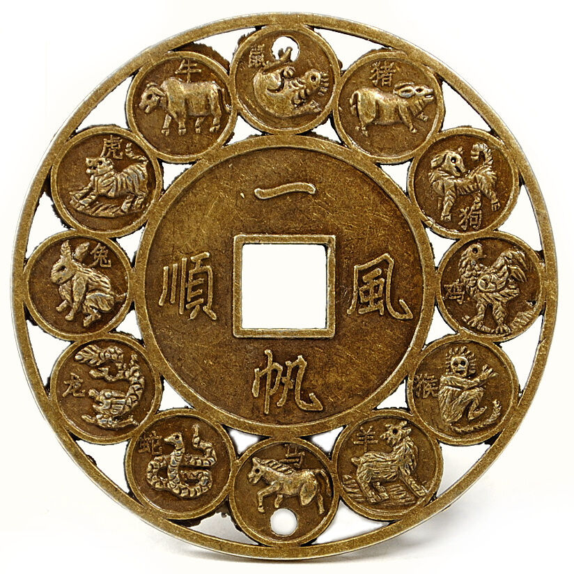 Lucky chinese zodiac feng shui coin good luck for Chinese feng shui house