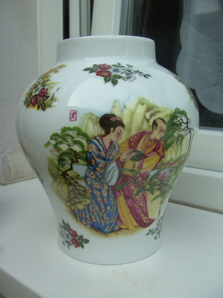 joli vase boule en faience de royal schwabap decor asiatique japon geisha ebay. Black Bedroom Furniture Sets. Home Design Ideas