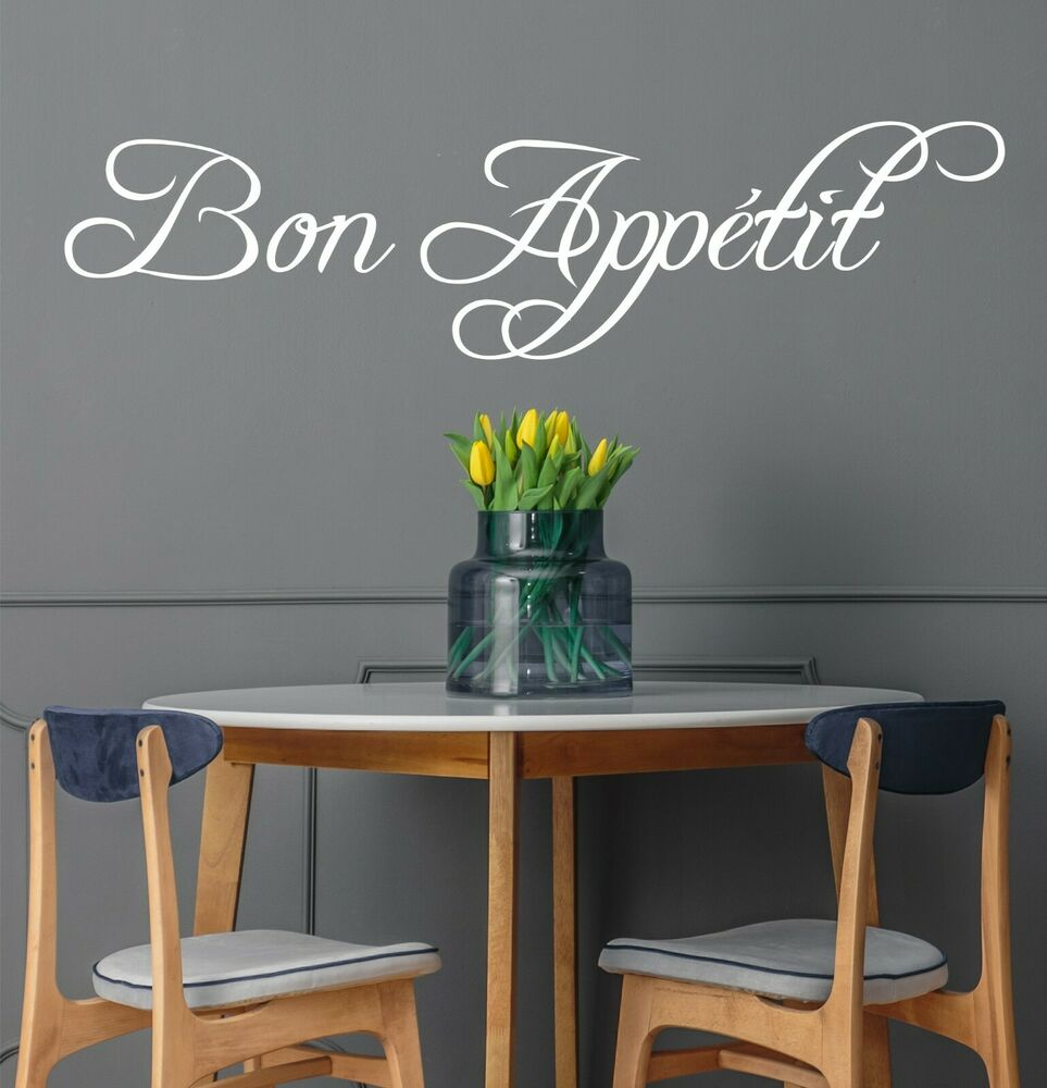 Bon appetit wall sticker decal quote kitchen gift for Dining room wall quote decals