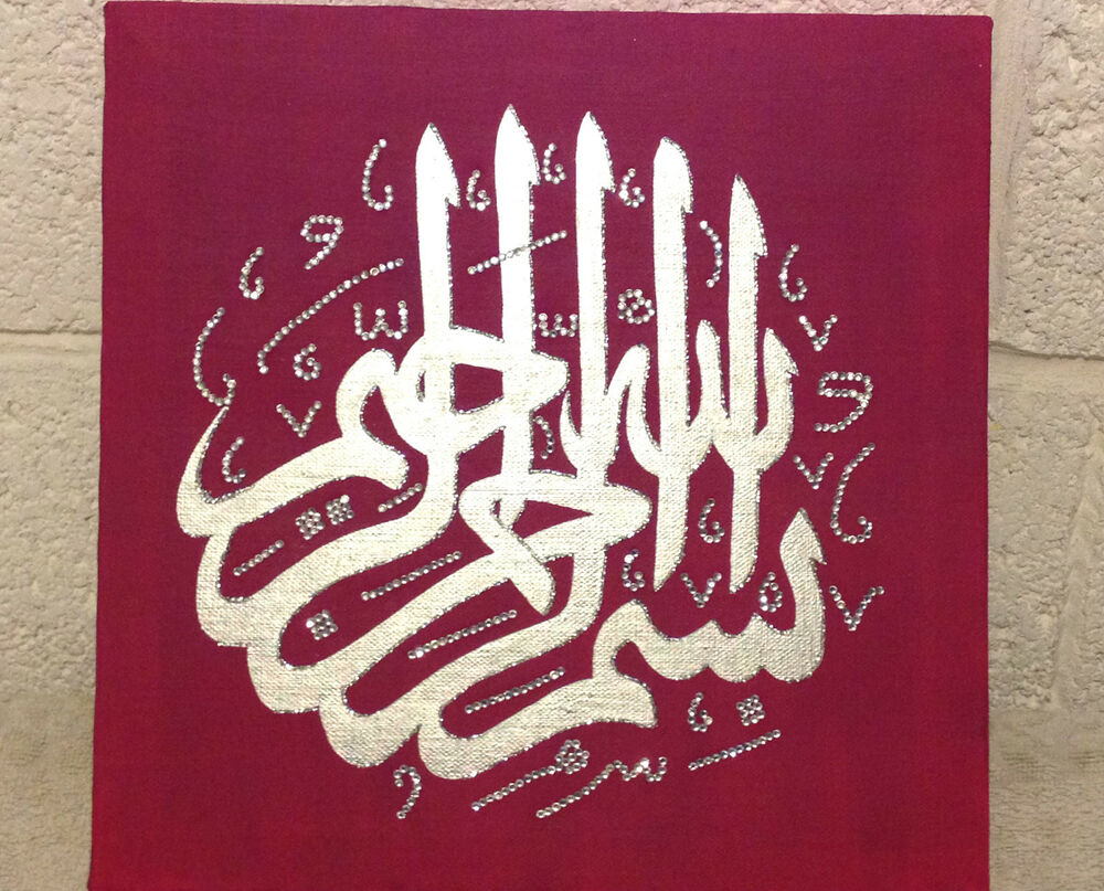 Ebay Islamic Canvas Paintings