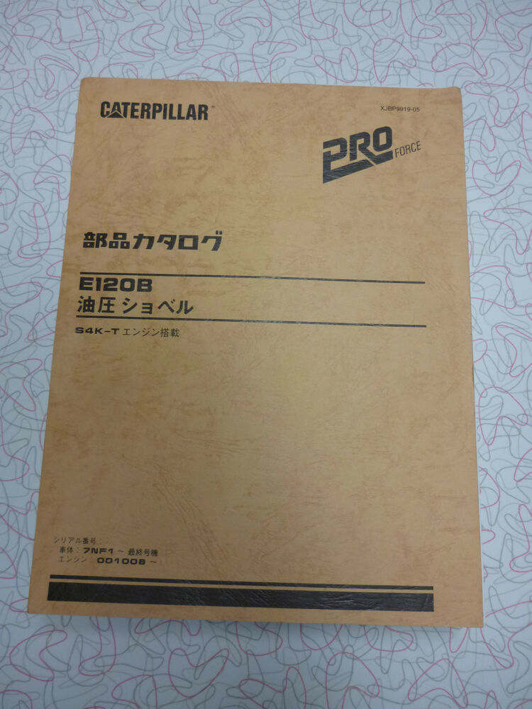 Caterpillar d3c parts manual