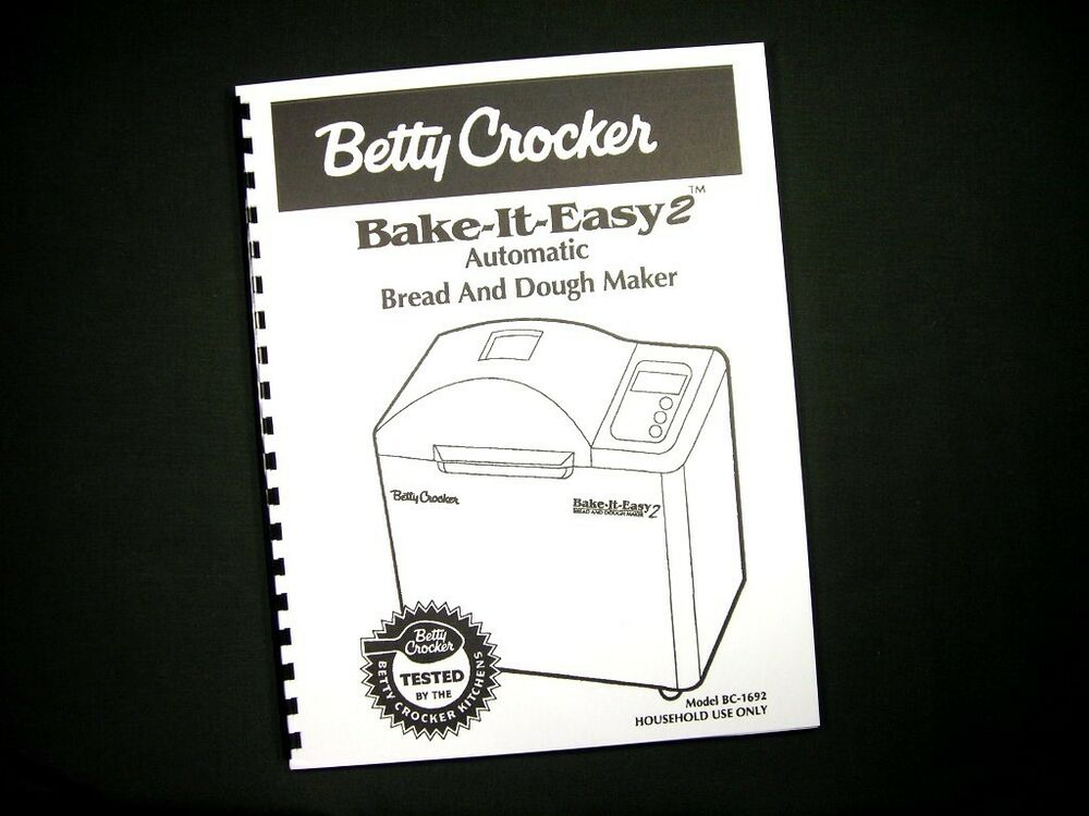 white westinghouse bread machine manuals