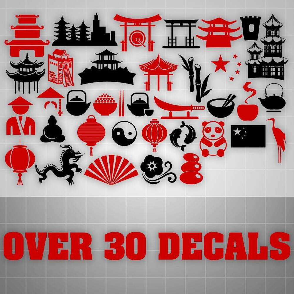 Chinese wall decals oriental stickers chinese wall decor 30 decals ebay - Stickers on the wall decoration ...
