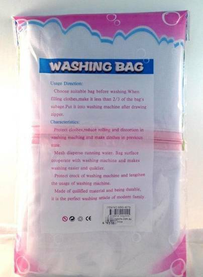 Laundry mesh washing bags protect delicate wash bag for clothing 60x70 cm large ebay - Protect clothes colors washing ...