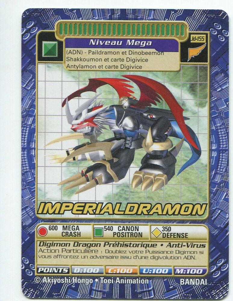 imperialdramon card - photo #19