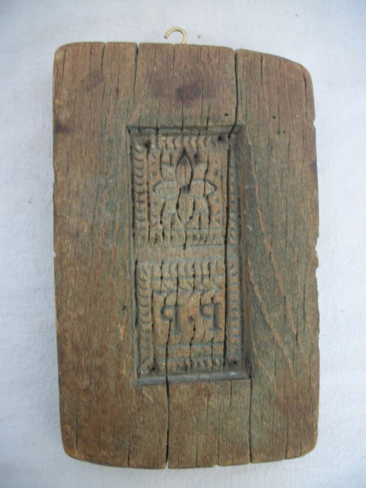 Hand carved antique maple sugar candy mold ebay