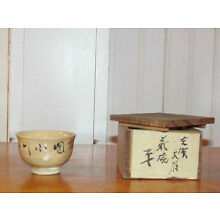 Old or Antique Japanese Ceramic Pottery Saki Cup Signed With Box