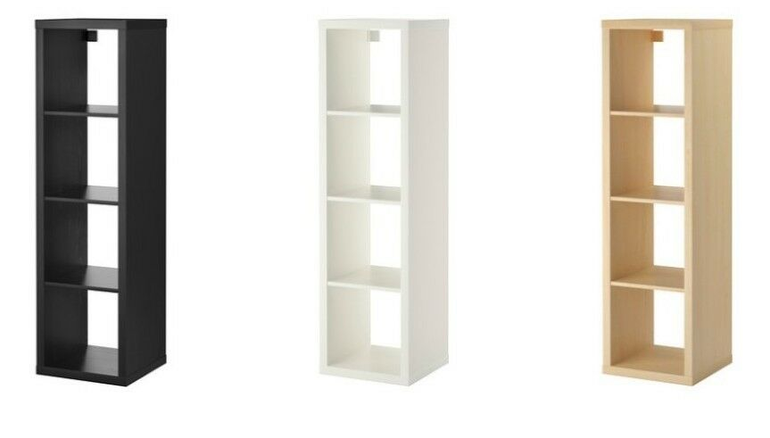 Ikea kallax shelf unit book case different colors ebay - Kallax 4 cases ...