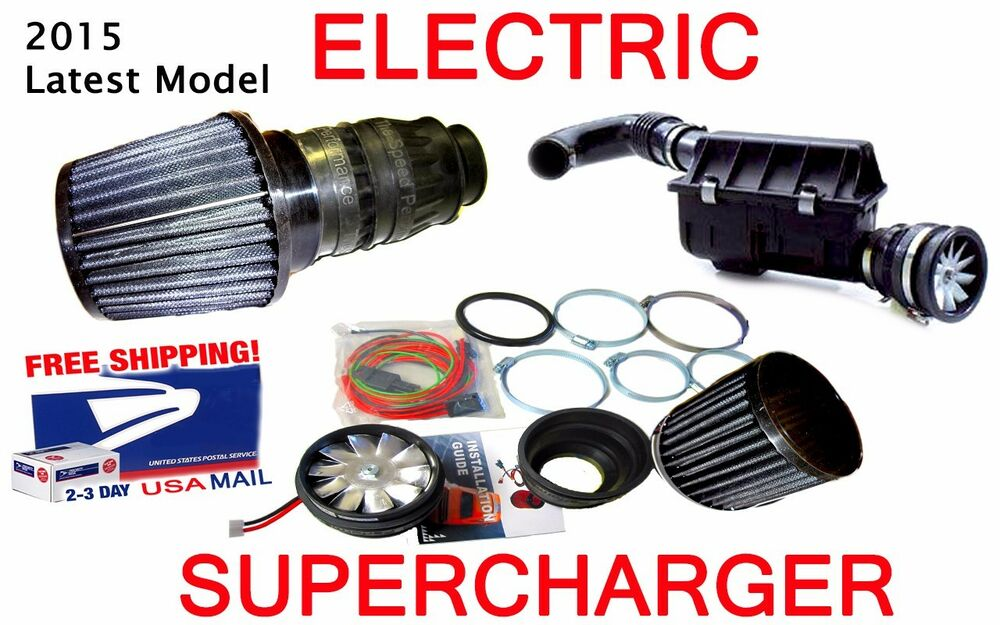 Electric Turbo Cold Air Intake Power Supercharger Fan Kit