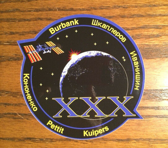 Official NASA International Space Station ISS Expedition ...