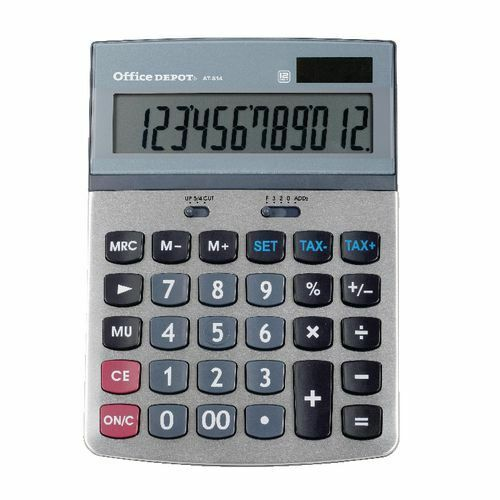 Home Office Tax Calculator