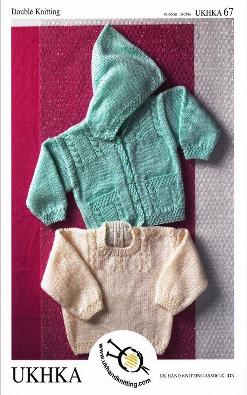 Baby DK Double Knitting Pattern Childrens Hooded Jacket ...