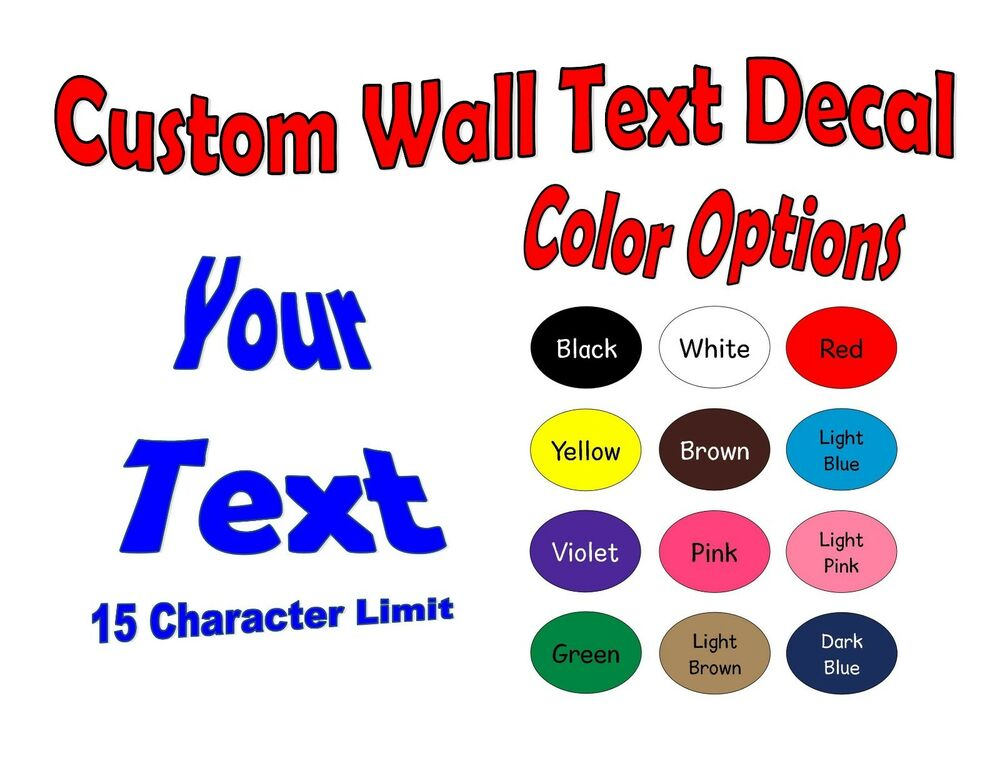 custom text or name vinyl wall decal sticker art
