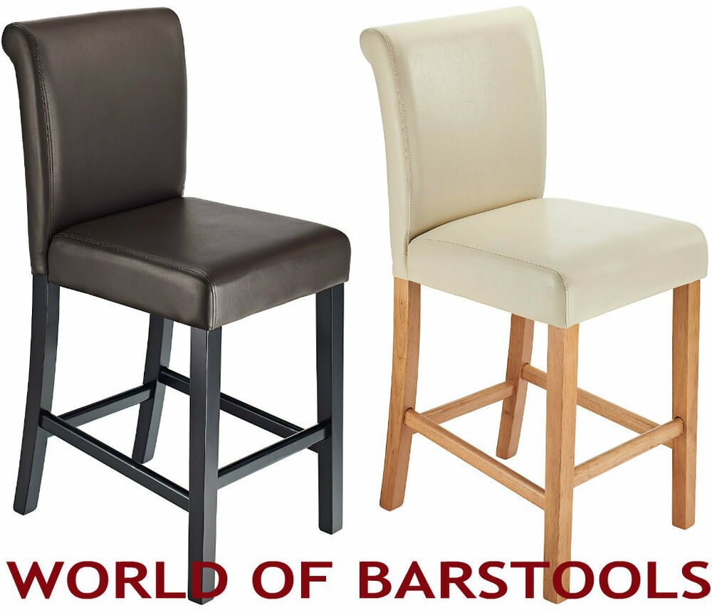High back tuscany bar stool in cream black brown ebay for Breakfast bar stools with backs