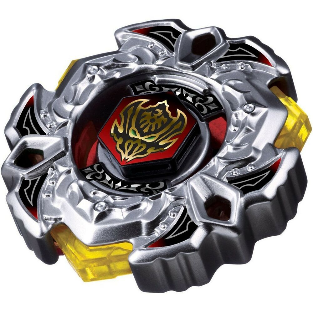 Amazon.fr : toupie beyblade burst turbo