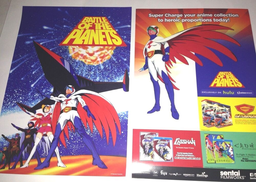 battle of the planets poster - photo #8