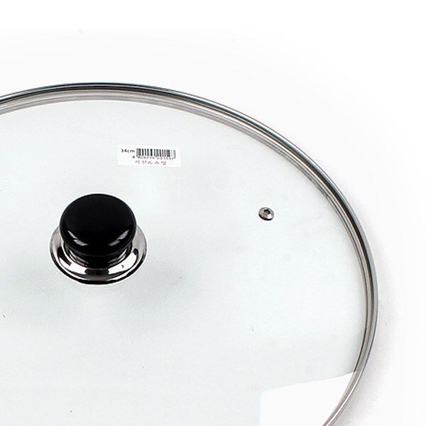 Cm Pan With Glass Lid
