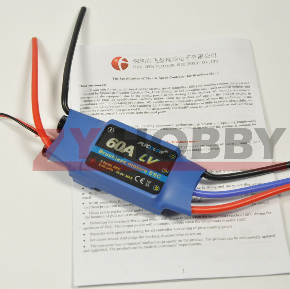 Flycolor 60a 2 4s Brushless Motor Esc Speed Controller For