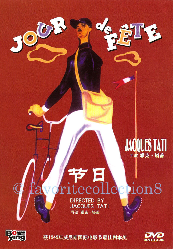 Jour de fete 1949 jacques tati guy decomble dvd new - Jour de fete vendenheim ...