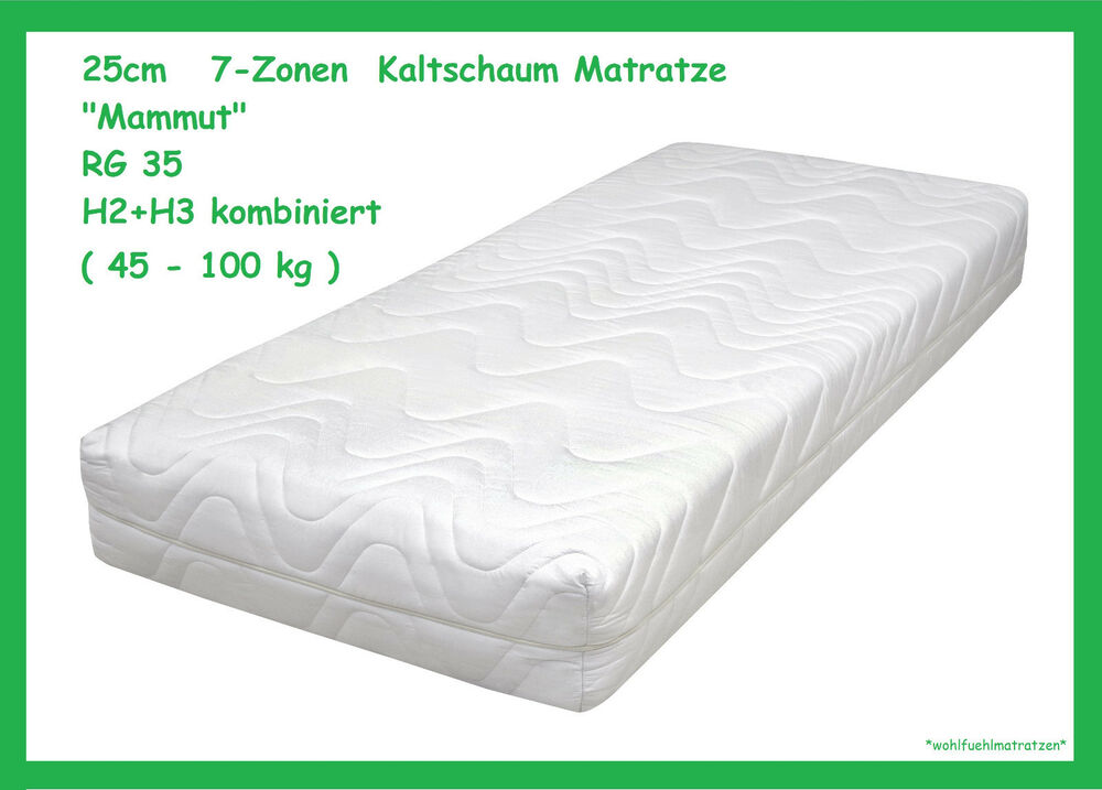 25 cm exklusiv wellness 7 zonen mammut kaltschaum matratze w hlbar ebay. Black Bedroom Furniture Sets. Home Design Ideas