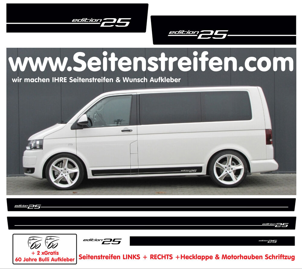 vw t4 t5 seitenstreifen set edition 25 auto aufkleber. Black Bedroom Furniture Sets. Home Design Ideas