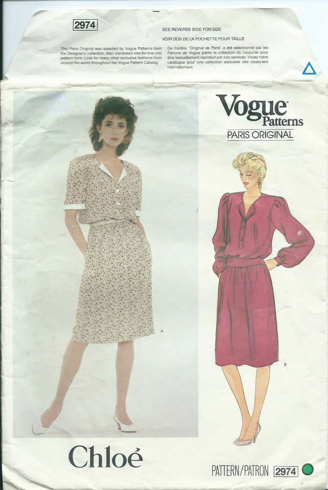Vogue 2974 sewing pattern Blouson Pullover DRESS sew Chic CHLOE ...