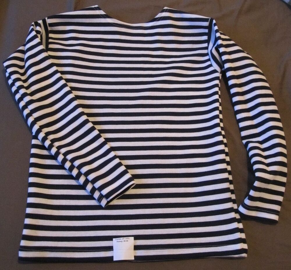 Telnyashka russian military army navy striped dark blue t for Blue and white striped long sleeve t shirt