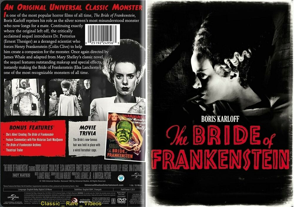 the matchmaker 1997