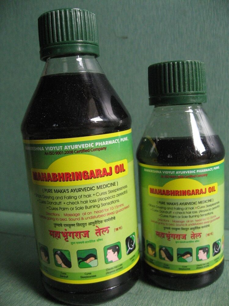 Ramkrishna Maha Bhringaraj Oil For Hair 200ml Ebay