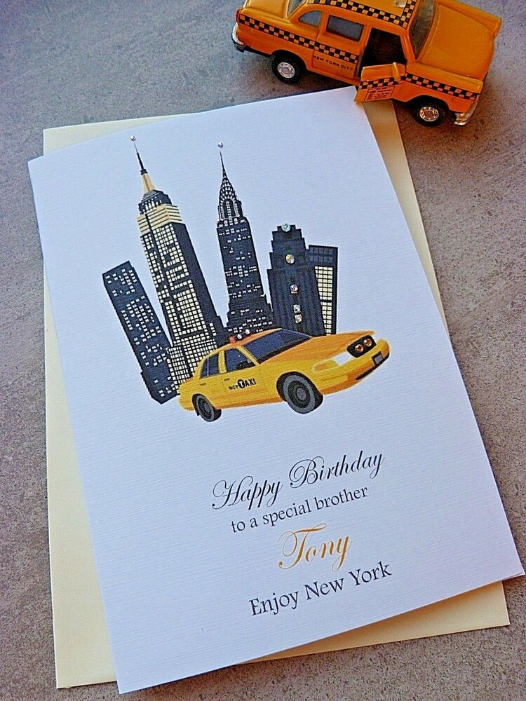 Personalised Birthday Card New York City 16th 18th 21st 30th 40th – New York Birthday Card