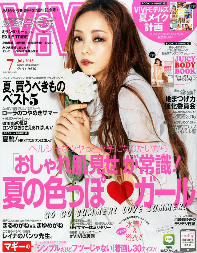ViVi Japanese Girls Fashion Magazine 7/2015 ヴィヴィ BEAUTY ...