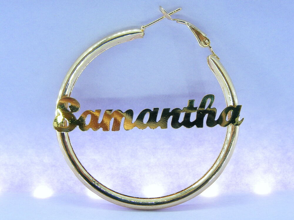 personalized name hoop earrings personalized 14k gold gp 2 00 quot stud hoop name earrings ebay 2642