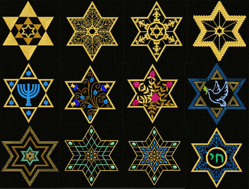 Star of david 12 machine embroidery designs set 5x7 ebay for Embroidery office design 7 5 full