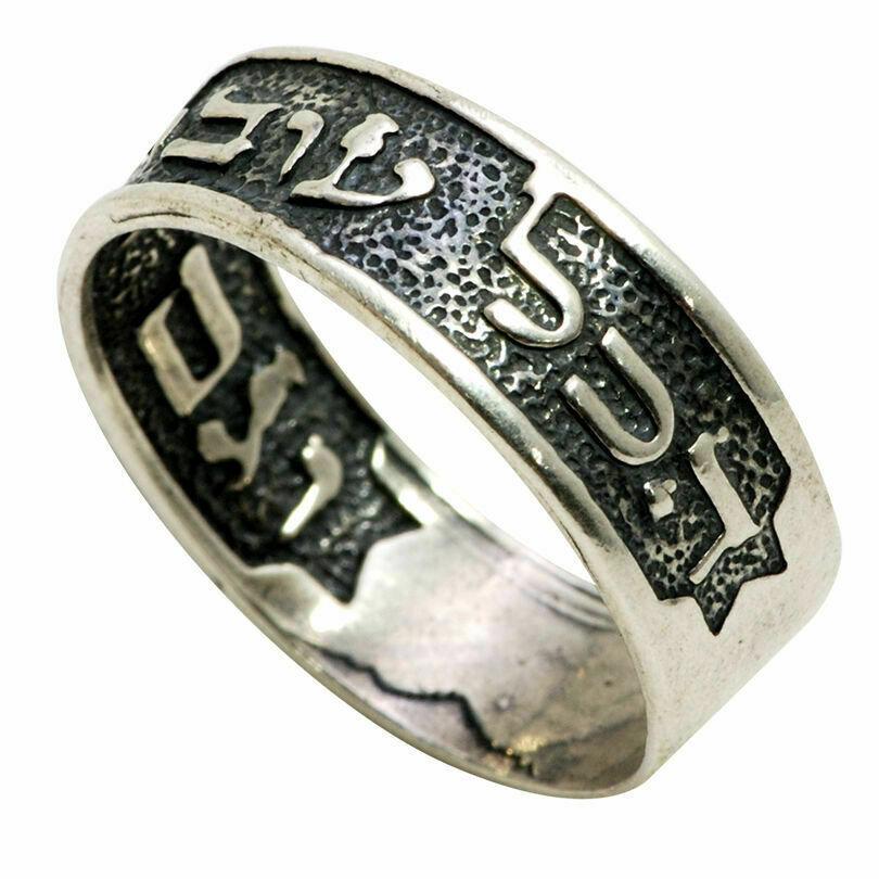sterling silver 925 this shall pass king solomon