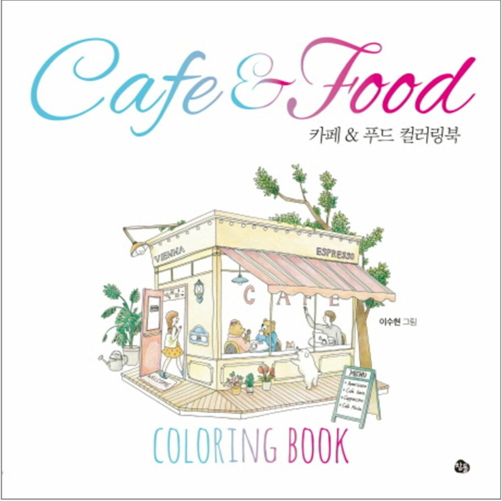 My Own Cafe Food Coloring Book Adult Anti Stress DIY Art