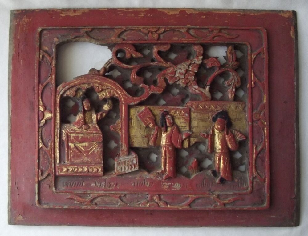 Antique chinese carved wood gold gilt temple panel high