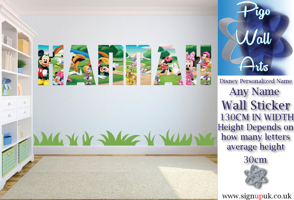 Disney personalized name wall art sticker children 39 s room d cor large ebay for Disney wall stickers for kids bedrooms