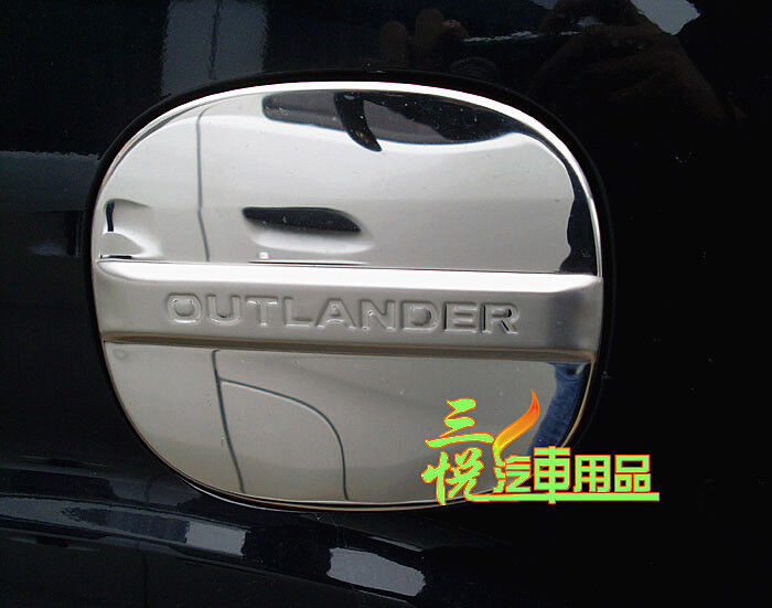 s steel fuel door gas cover cap chrome trim for mitsubishi outlander 2007 2012 ebay. Black Bedroom Furniture Sets. Home Design Ideas