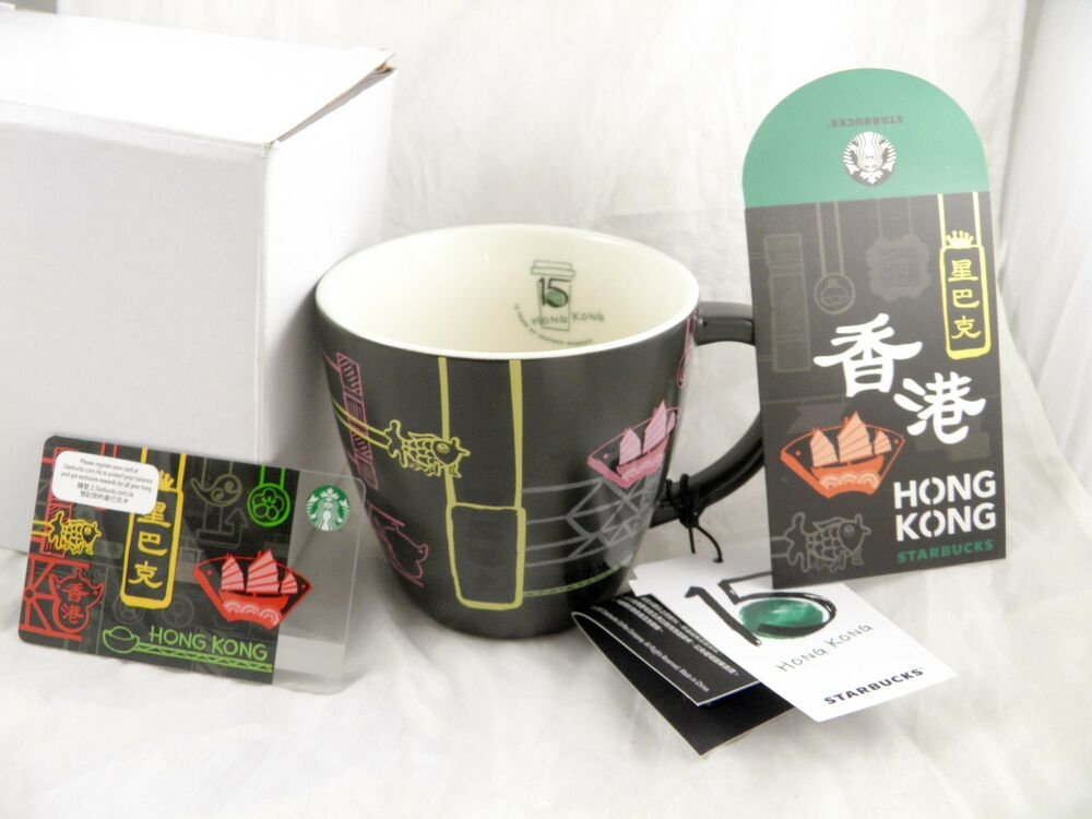 starbucks coffee company hong kong Since 1971, starbucks coffee company has been committed to ethically sourcing and roasting the highest quality arabica coffee in the world.
