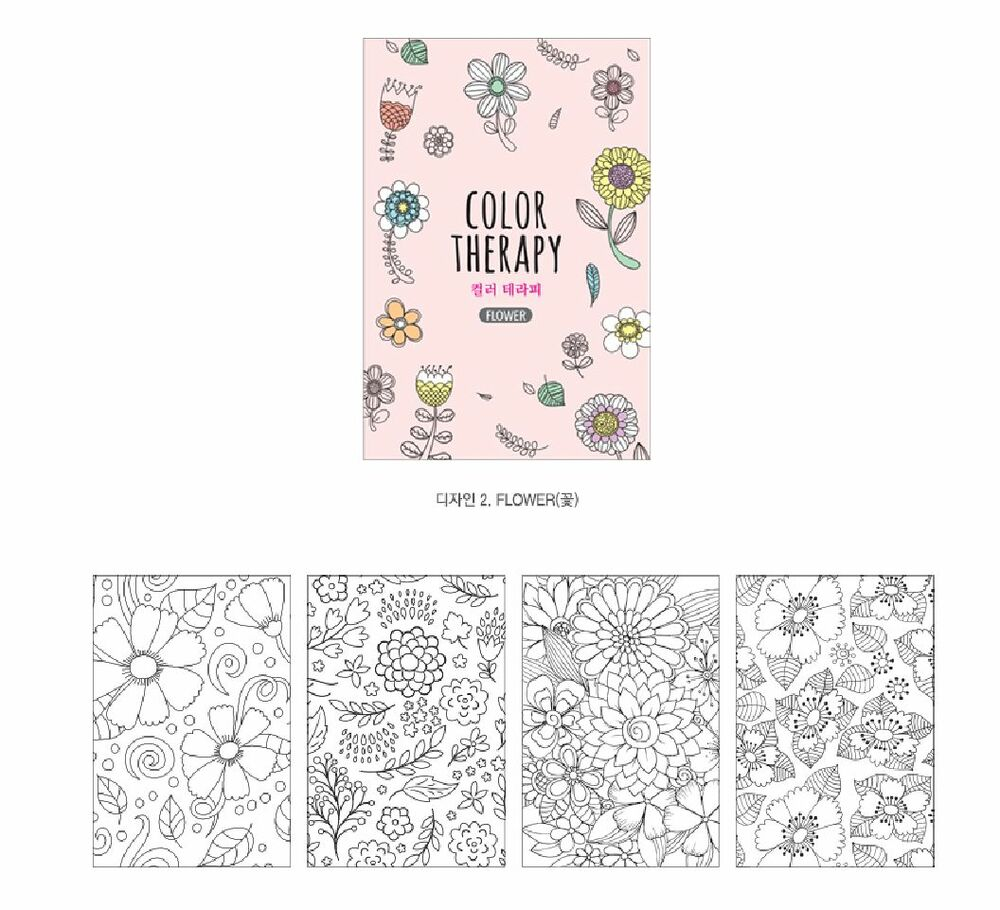 Color Therapy Flower Mini Coloring Book For Adult Gift Fun