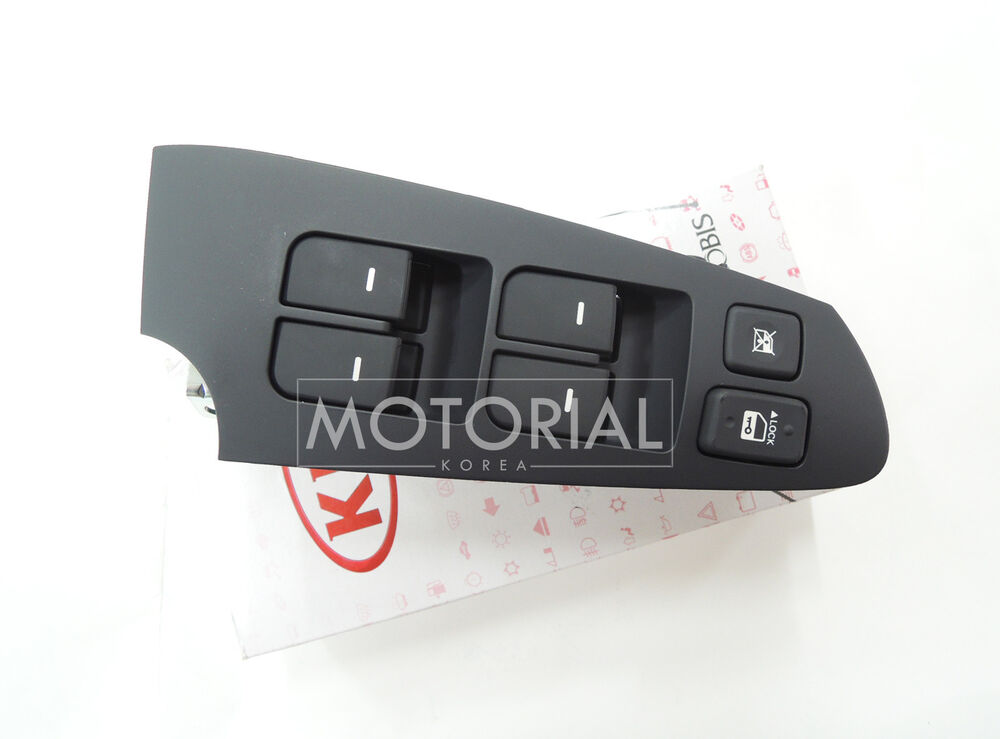 Details About 20102014 Gm Chevy Buick Cadillac Bcm Body Control