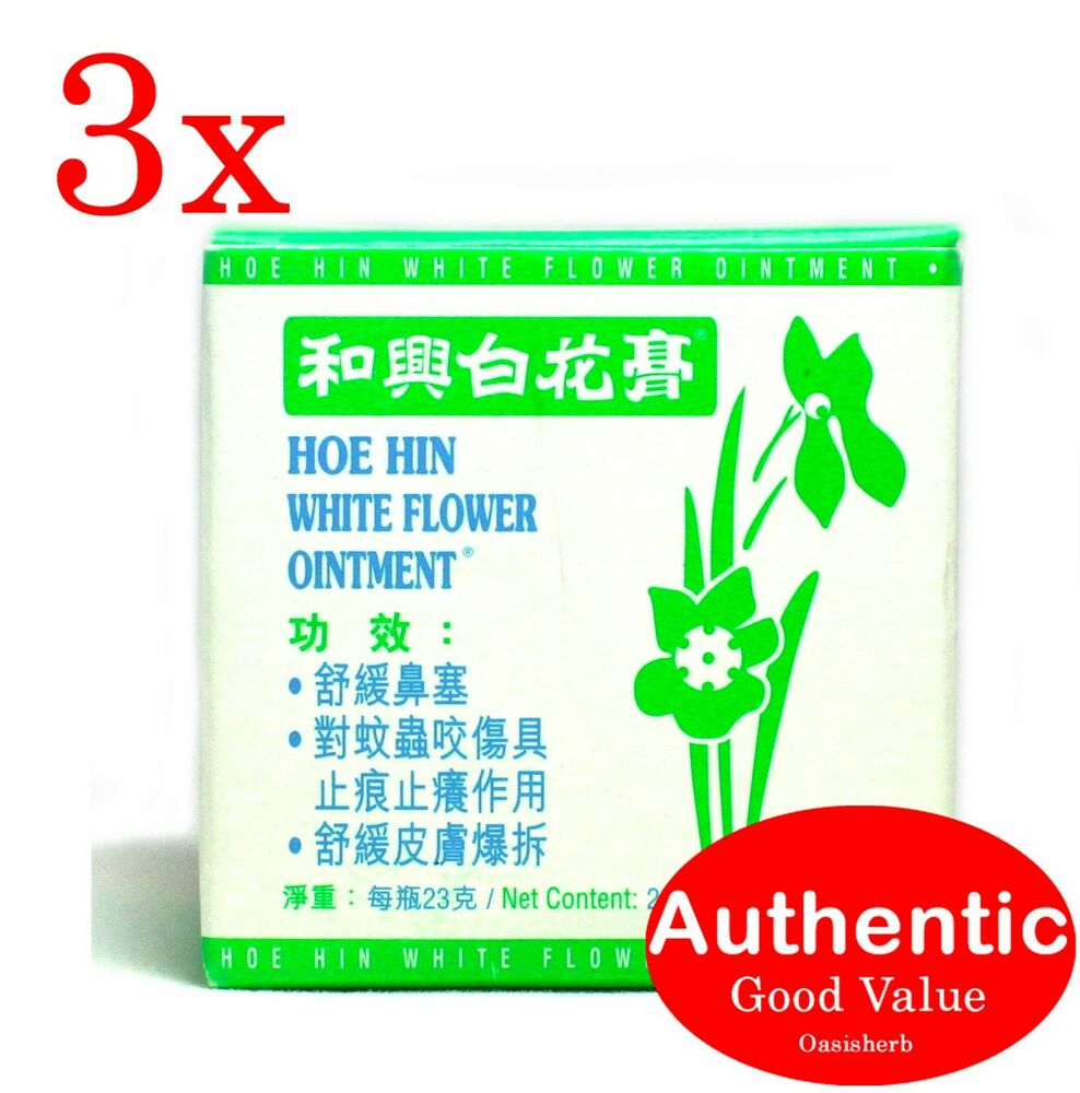 3x Hoe Hin White Flower Ointment 23g Hongkong For Congestion