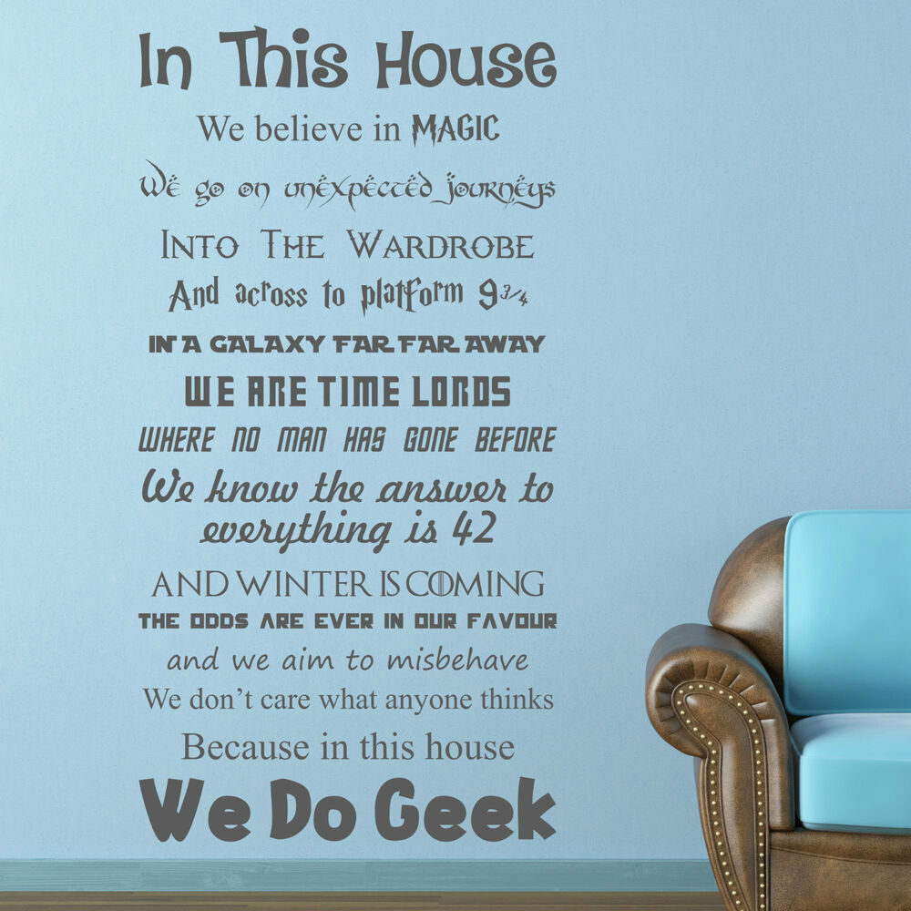 in this house we do geek vinyl wall art sticker decal we do disney style quote in this house rules vinyl wall