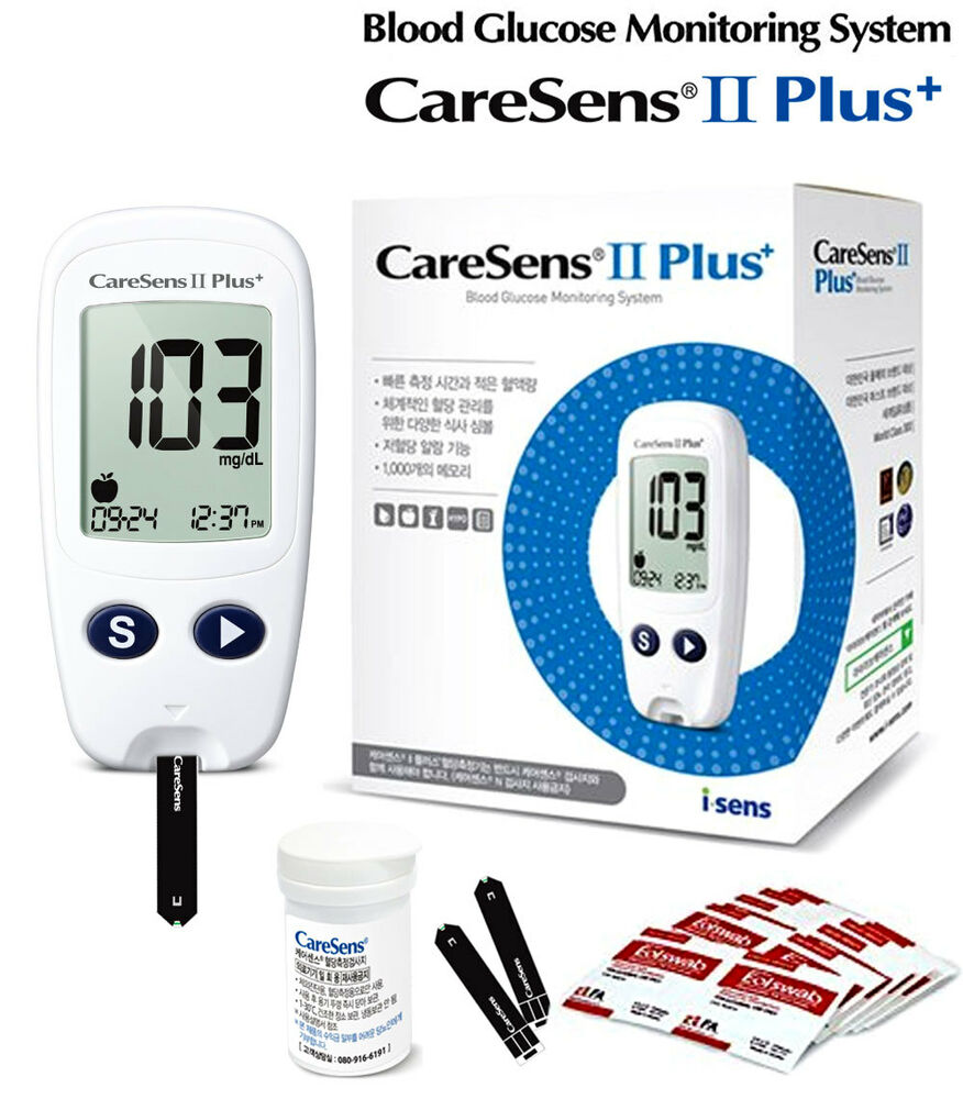 Caresens Diabetic Blood Glucose Monitoring System Complete