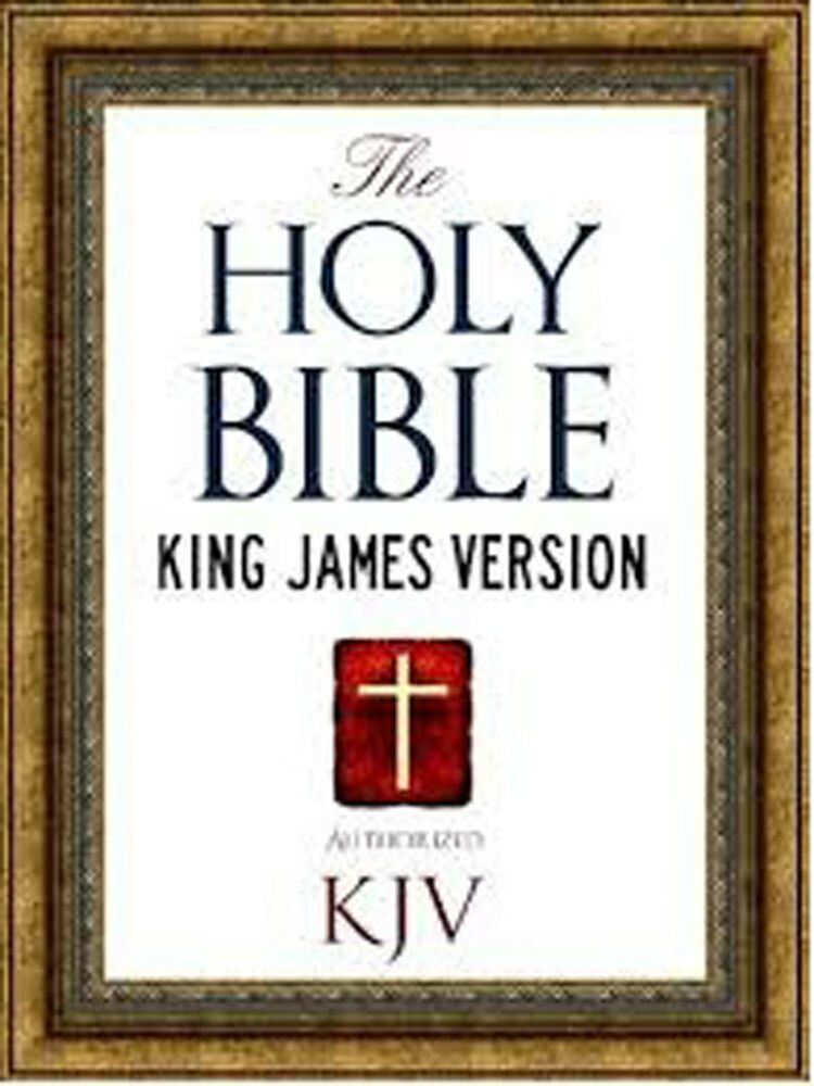 an overview of israels king james version of bible The kings james bible, study bible, bible verses with greek and hebrew verse analysis, dictionary and geocode atlas with every verse.