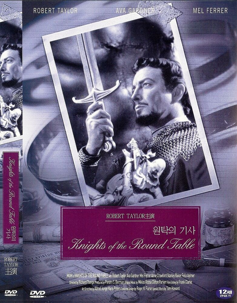 Knights of the round table 1953 robert taylor dvd ebay for 12 knights of round table