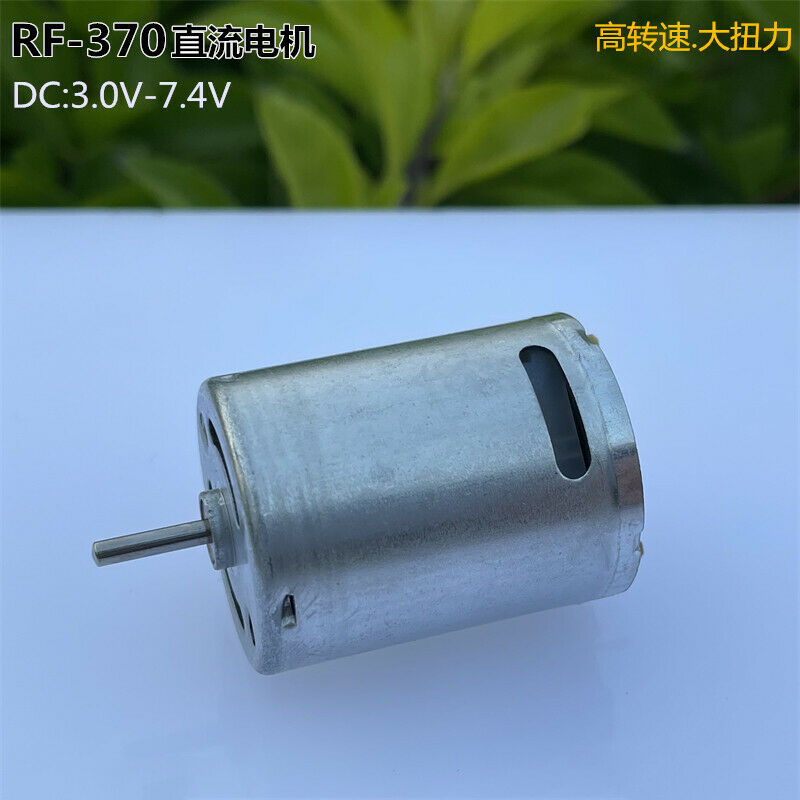 dc9 6v 12v high power high speed 550 dc motor for electric