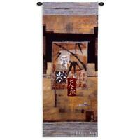 """Bamboo Inspiration II Eastern Picture Asian Tapestry 23""""x52"""""""