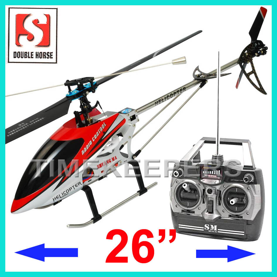 volitation helicopter with 262592592071 on 252417068780 additionally Big Wheel Monster Truck 110 Blauw likewise 332249347198 further 380792943167 moreover 262592592071.