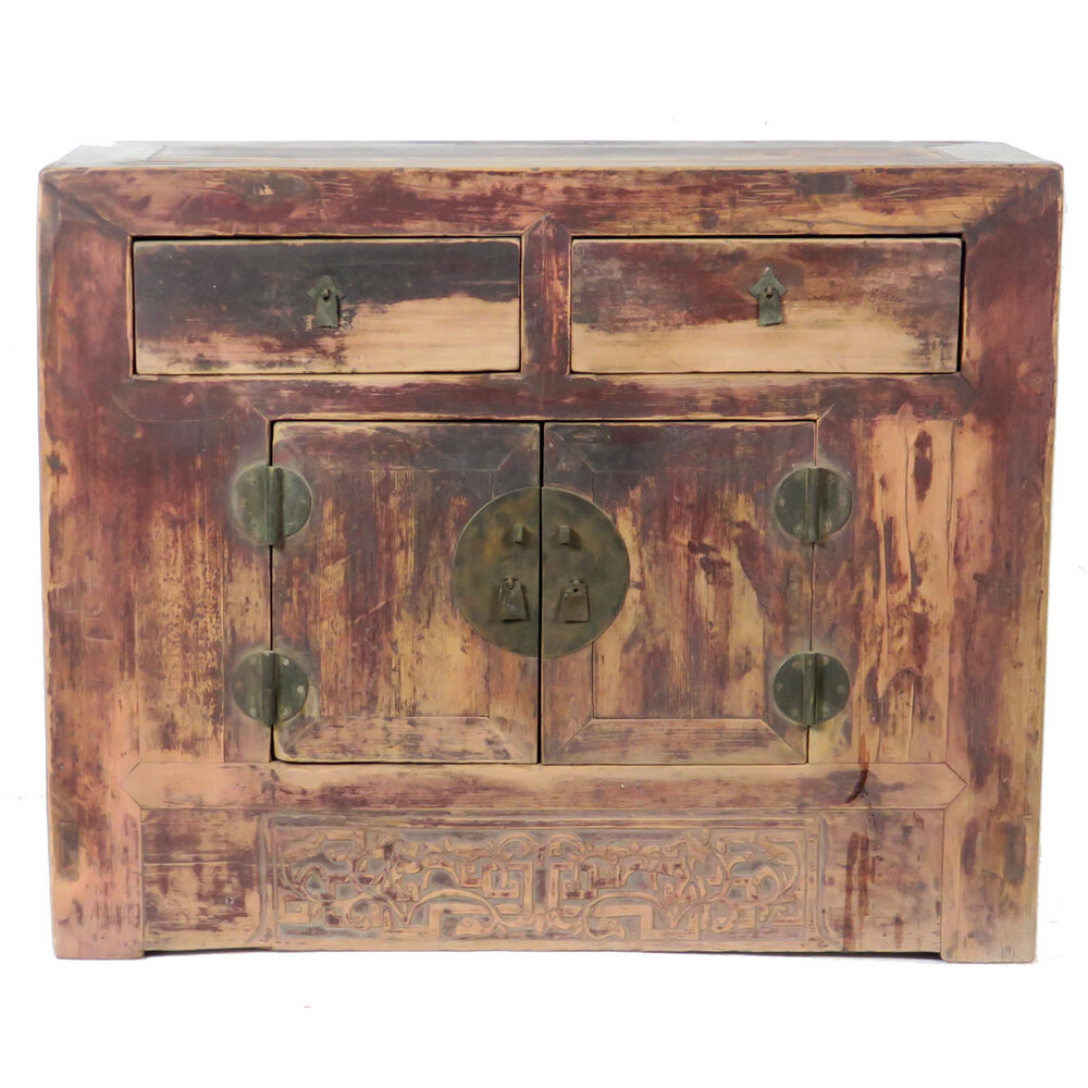 45 Quot Wide 36 Quot Tall Antique Chinese Asian 2 Door 2 Drawer